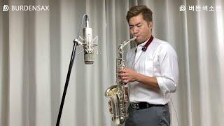 "Л–ёЛЙ°ЂКЉ""   КёЁЛ№ґЛЉ¤ КІ""К""Лѓ‰Л†ЊМЏ° Burden Saxophone"