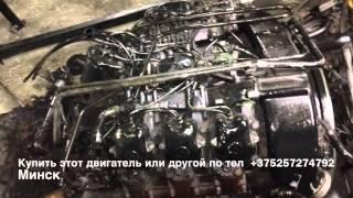 Двигатель MERCEDES OM421 НАШ НОВЫЙ САЙТ EVRORAZBORKA.RU +79384468254(Польско-Белорусско-Российская Разборка WWW.EVRORAZBORKA.RU +79384468254 Iveco Ивеко Stralis Стралис Eurotech Евротех Eurostar Евроста..., 2013-12-28T17:52:50.000Z)