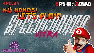 Speedgunner Ultra Gameplay (Chin & Mouse Only)