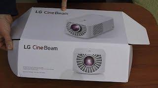 lG CineBeam PF1500G 1400 Lumen DLP 1080P FullHD Tanabilir Led Projeksiyon