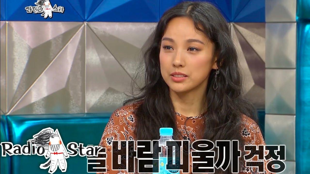 Lee Hyo Ri Afraid Of Cheating On Her Husband Radio Star Ep 534 Youtube