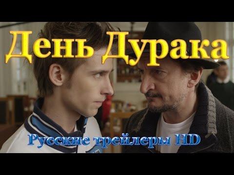 Моя любимая свекровь 2 (2017). 2 серия. Мелодрама, комедия.из youtube.com · Длительность: 45 мин36 с
