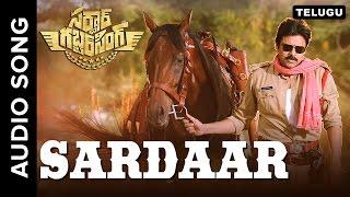 Sardaar | Telugu Audio Song | Sardaar Gabbar Singh | Devi Sri Prasad | Benny Dayal | Pawan Kalyan