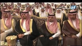 كلمة الأمير سعود بن نايف في حفل أهالي الشرقية