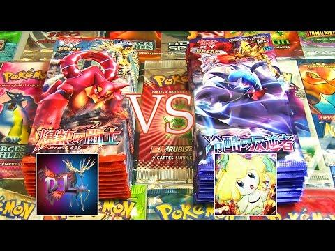 Ouverture de 20 boosters Pokemon XY11 Offensive Vapeur ! DavidLafargePokemon VS MissJirachi !