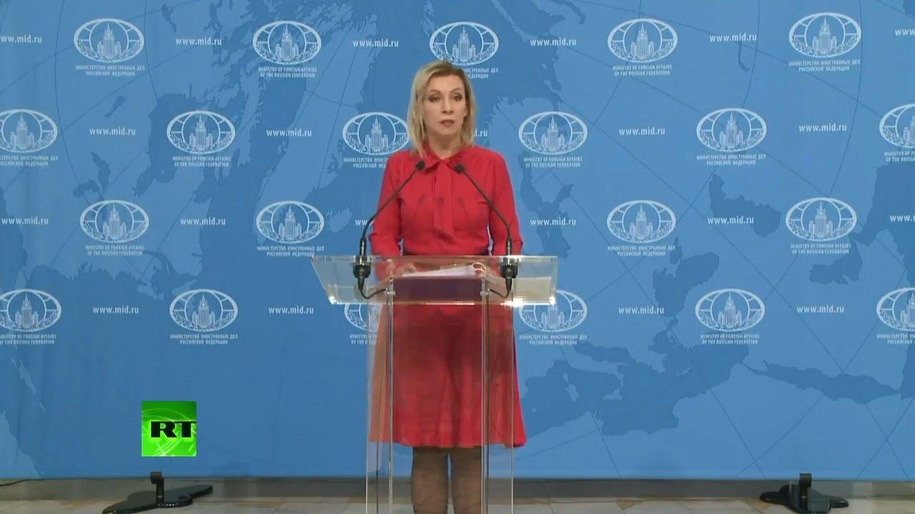 MFA spokesperson Maria Zakharova holds weekly briefing