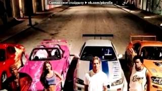 «тачки из всх частей форсажа» под музыку Daddy Yankee - Gasolina (Форсаж 3). Picrolla