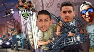 بث مباشر الضحك و النشاط + الهجولة مع الدراري المغاربة   Grand Theft Auto V PC