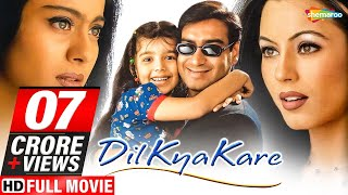 Video Dil Kya Kare (HD) | Ajay Devgn | Kajol | Mahima Chaudhary | Bollywood Blockbuster Latest Movie download MP3, 3GP, MP4, WEBM, AVI, FLV September 2019