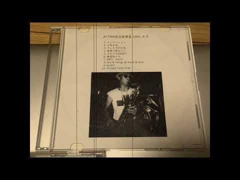 じゃがたら - Jagatara@渋谷屋根裏 1981. 8. 9.