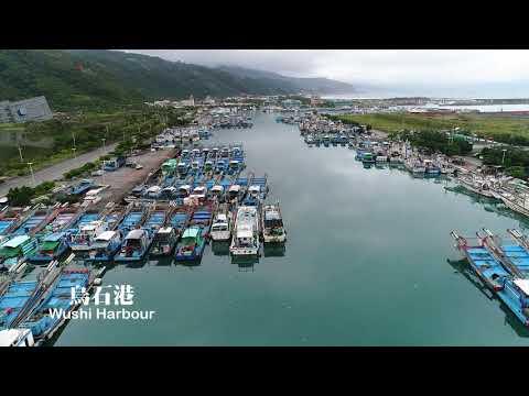 북동쪽 코너의 공기의 아름다움-Wushih Harbor