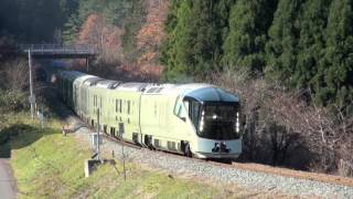 TRAIN SUITE 四季島 E001試運転北上線・東北本線'16.11.18 四季島 検索動画 30