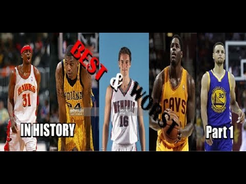 Лучшие и худшие выборы команд НБА на драфте в истории. Часть 1