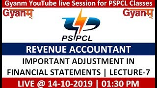 PSPCL   REVENUE ACCOUNTANT   IMPORTANT ADJUSTMENT IN FINANCIAL STATEMENTS   LECTURE - 7