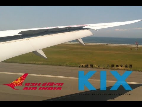 Air India B787-8 landing in Osaka Kansai Airport