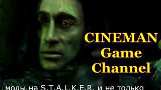 STALKER Trailer - CINEMAN Game Channel
