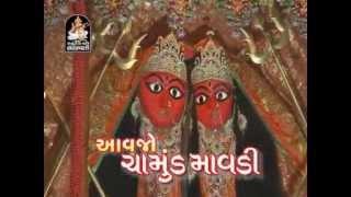 Mataji Na Garba- Kirtidan Gadhvi | JATRA E MANAVIYU JAYE | Chamunda Maa Na Garba