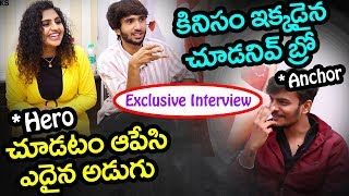 Exclusive Interview With Ullala Ullala Movie Team | Nataraj, Noorin Shereef  | Movie Bricks