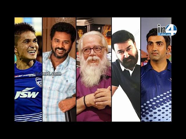 பிரபு தேவா, மோகன்லால்,  உட்பட 56 பேருக்கு பத்ம விருதுகள்!