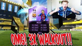 OMG!! 3x WALKOUT IN FUT CHAMPIONS REWARDS!! ⛔️🔥 - FIFA 17 PACK OPENING ULTIMATE TEAM (DEUTSCH)