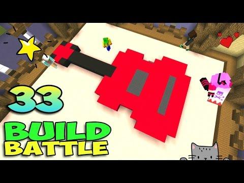 ч.33 Minecraft Build Battle - Девушка в ванной и Гитара lol