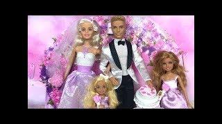 Свадебная вечеринка Барби! 🎀 Играйте в куклы Барби.