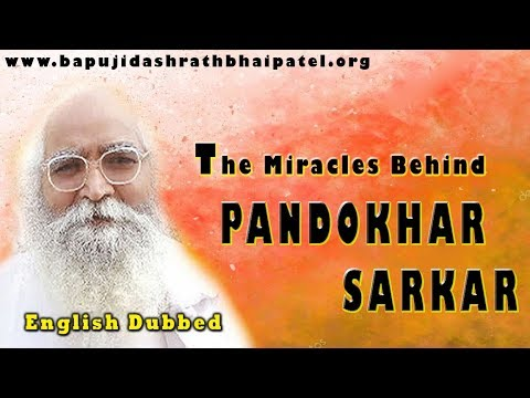 चमत्कार और रहस्य PANDOKHAR SARKAR .. Biggest Unsolved Miracles