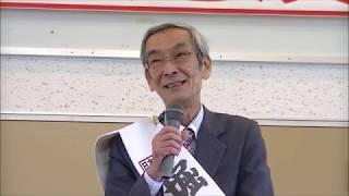 中丹大演説会(2/24)京都府会・綾部市:堀口たつや候補