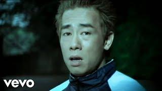 陳小春 Jordan Chan - 我愛的人