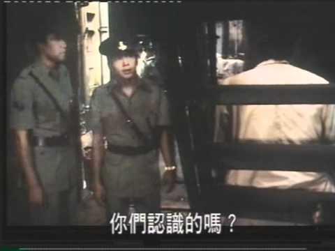 香港集體回憶 從1975開始 -貪污.毒害.兒童