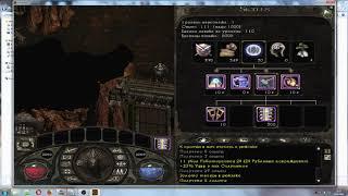 lesson 1 game Lionheart - Legacy of the Crusader (modding) фракция
