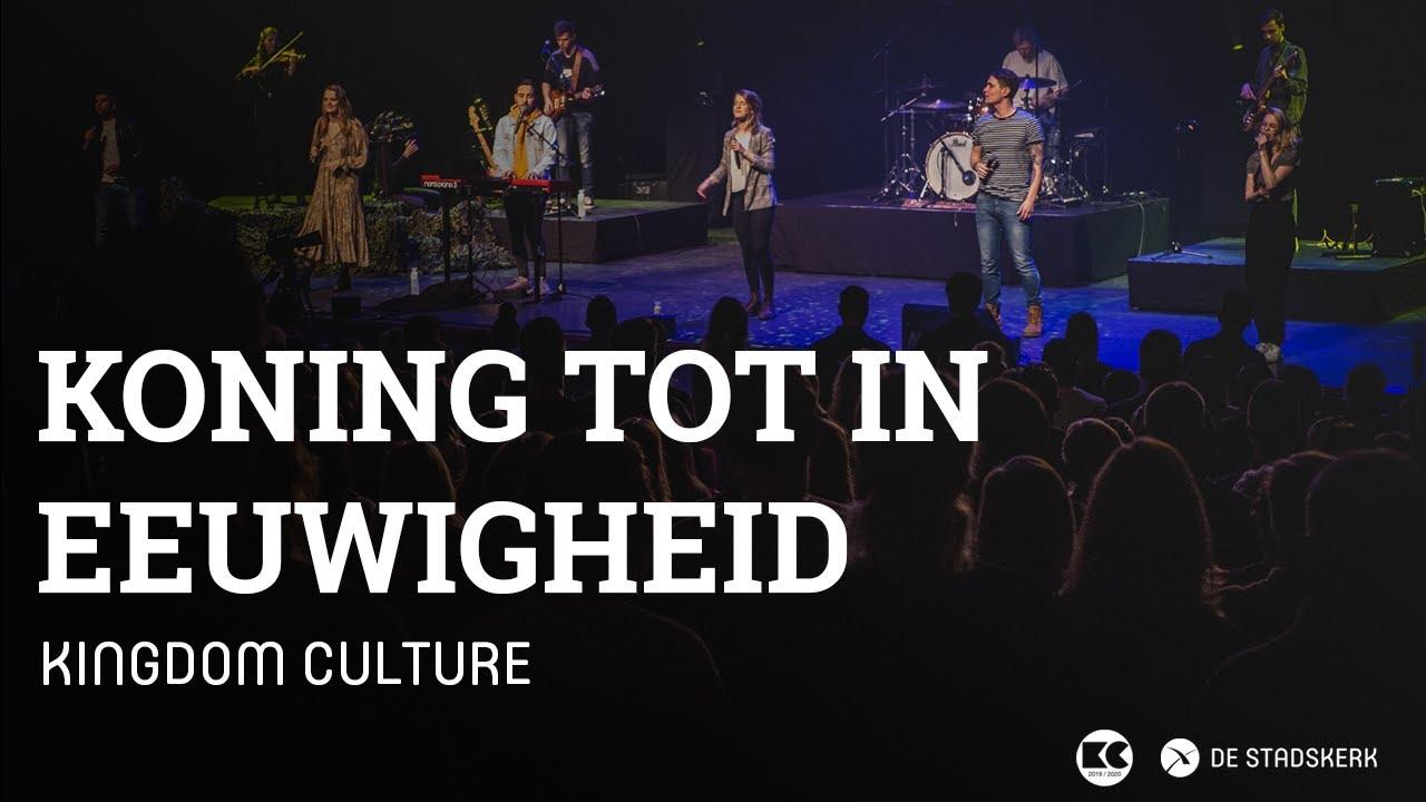 Download Koning tot in eeuwigheid | Kingdom Culture (Dutch version of King of Kings - Hillsong Worship)