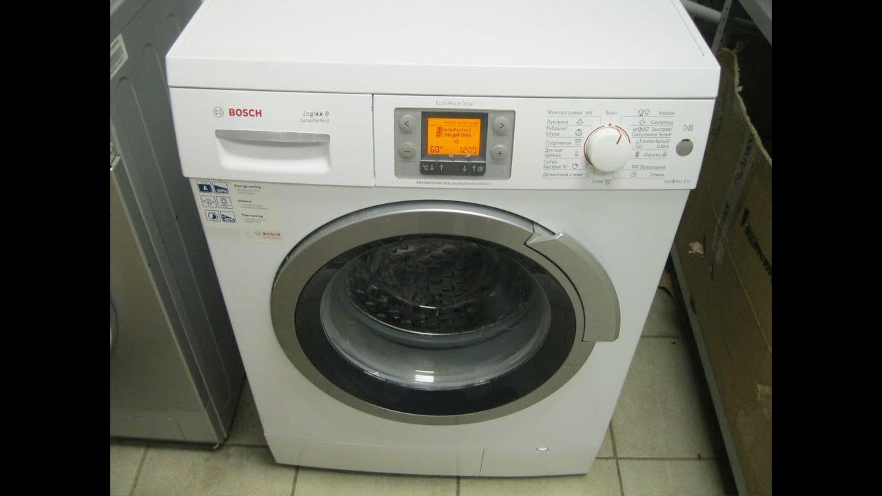 Bosch WAS32443 Waschmaschine Frontlader Logixx 8/A+++ A ...