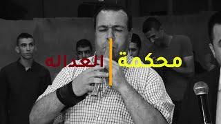 مجوز #الحوشان👍الفنان فرج قداح #محكمة العدالة 👉👍حفله ناااااار 2020 تصوير ياسر الشوابكه