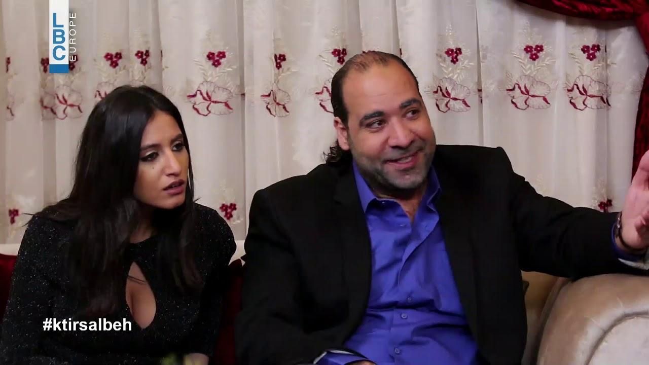Ktir Salbeh Show   Season 7   Episode 10   خطبة ابن شهوان والمازة