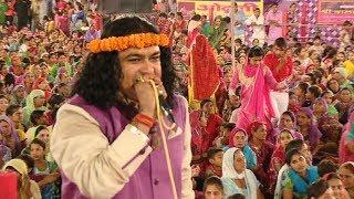 आज का सबसे खतरनाक ओर दिल को छूने वाला भजन | Vimal Dixit | New Bhajan