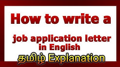 How to write a job application letter in English | Tamil explanation