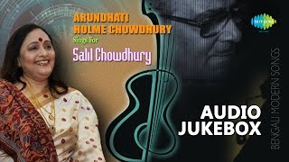 Arundhati Holme Chowdhury Sings For Salil Chowdhury | Bengali Songs Audio Jukebox
