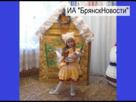 «Кошечка» и «Вельможа» получили подарки от Новозыбков.SU
