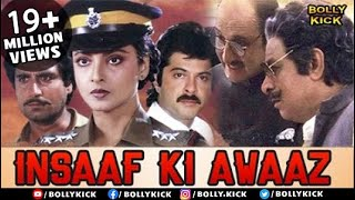Insaaf Ki Awaaz | Hindi Movies Full Movie | Anil Kapoor | Rekha | Anupam Kher | Gulshan Grover