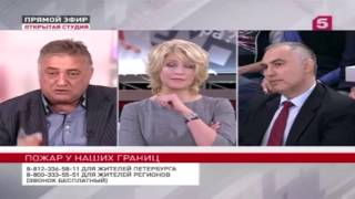 Азербайджанский политолог заткнул армянского политолога Багдасарова(Багдасарян) thumbnail
