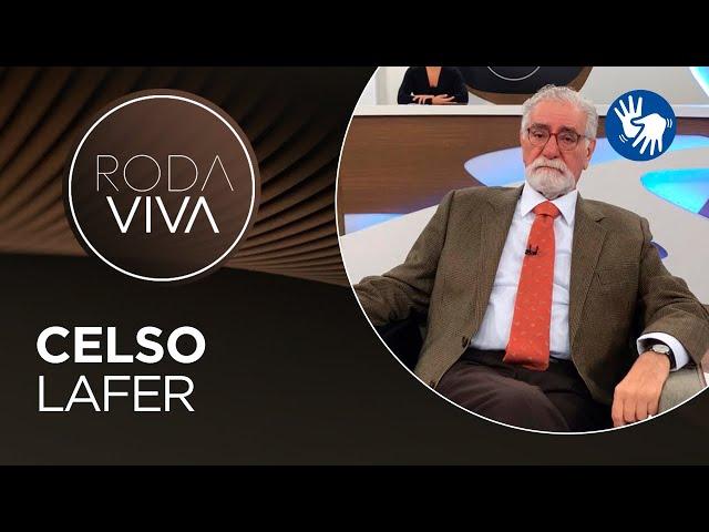 Roda Viva   Celso Lafer   25/05/2020