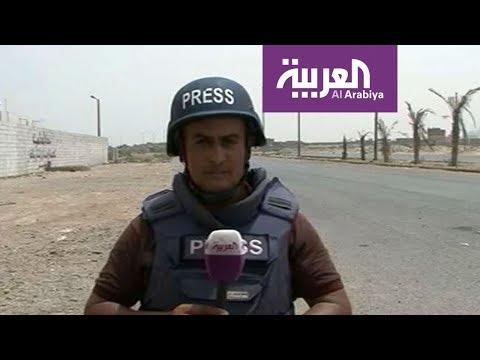 مراسل -العربية- يصف تمشيط الحديدة من الحوثيين  - نشر قبل 1 ساعة