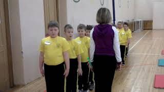 конкурсный урок в 1 классе по гимнастке