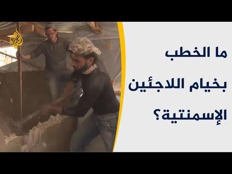 ????تمديد مهلة قرار هدم خيام اللاجئين الإسمنتية بلبنان  - 11:54-2019 / 6 / 11