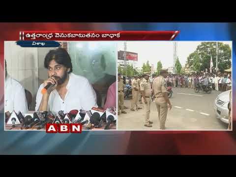 Pawan Kalyan to Start Bus Yatra on 20th May For AP Special Status   ABN Telugu