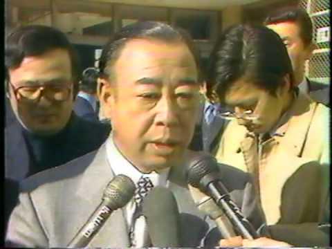 '83年 総選挙投票日のニュース