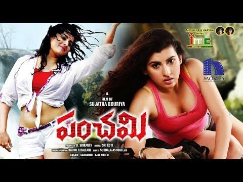 Panchami Telugu Full Movie - Latest Telugu Full Movies - Archana (Veda Sastry)