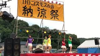 180727 SPL∞ASH IHIコスモスの会納涼祭ステージ1回目1/3 Danceでバコー...