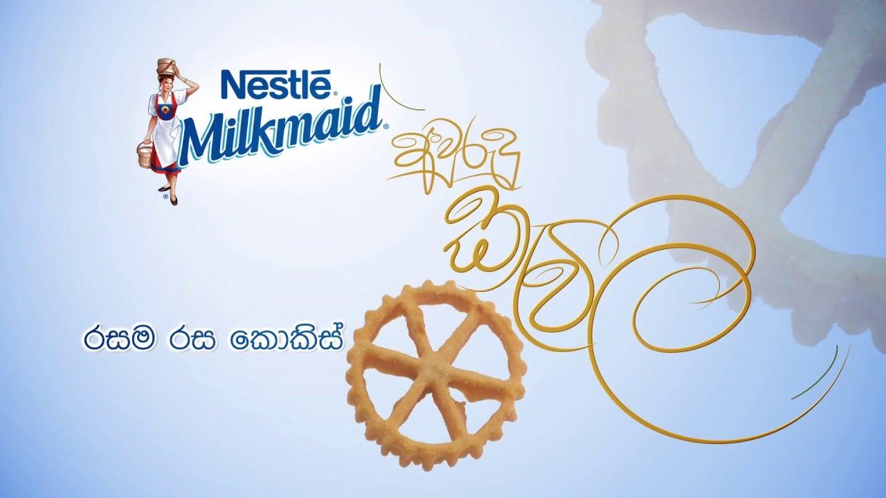 Milkmaid Cake Recipes In Sinhala: MILKMAID Avurudu Kokis